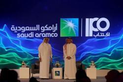 Итоги выхода на рынок Saudi Aramco
