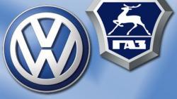 Политика не повлияет на сотрудничество Volkswagen и ГАЗ