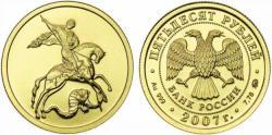 Инвестиционные монеты «Георгий Победоносец» Сбербанка