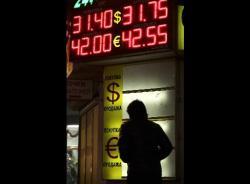 Девальвация рубля в 1998 году